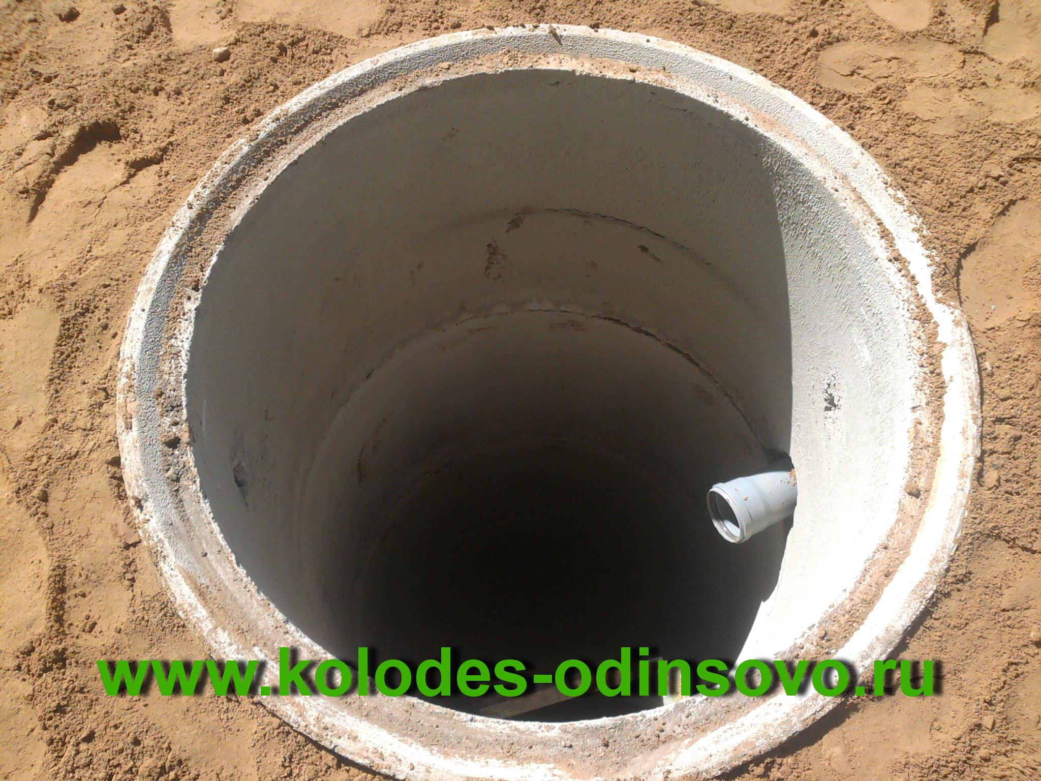 Как сделать септик бетонные кольца 211