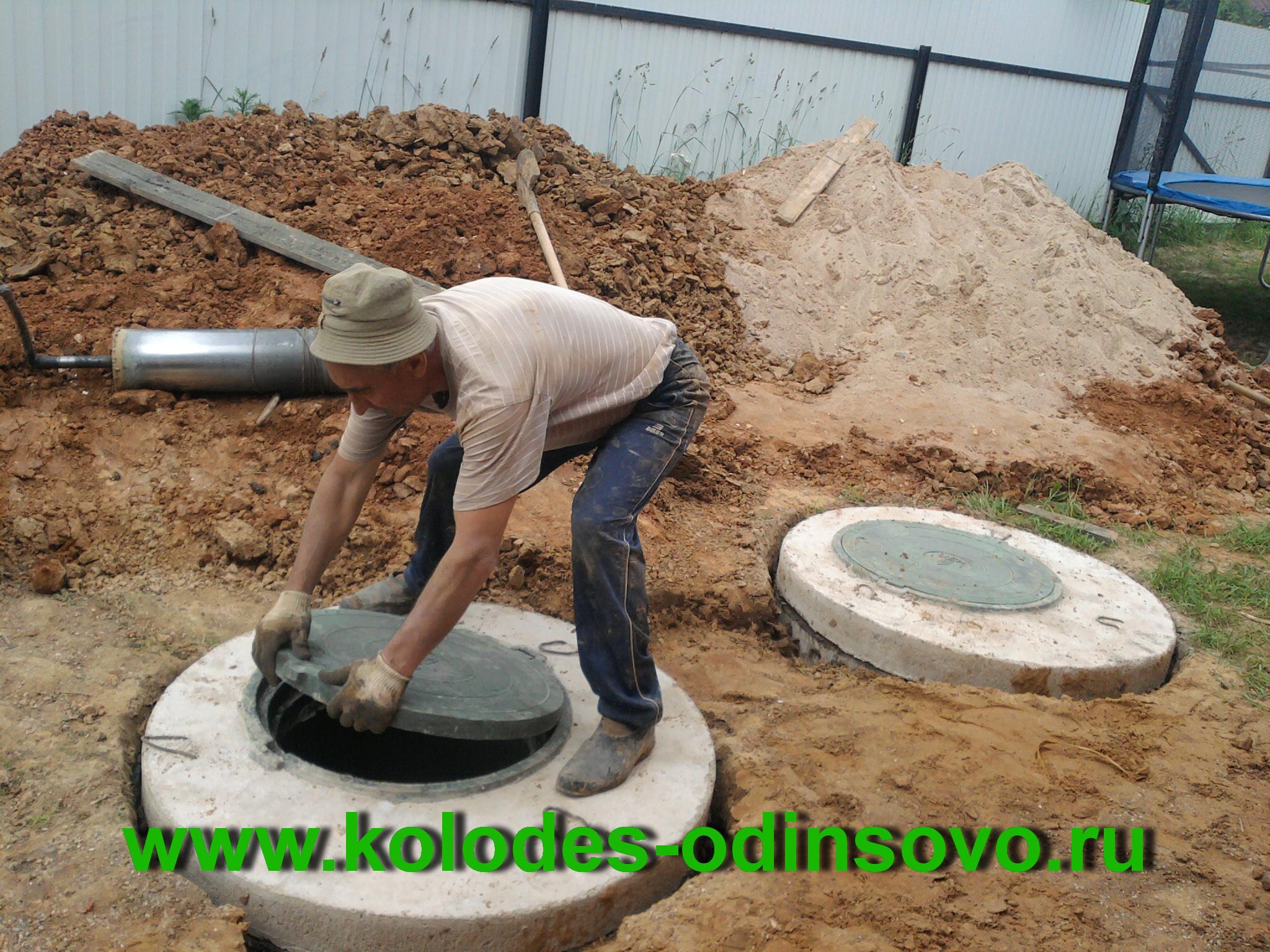 Септик из бетонных колец своими руками, схема строительства 78